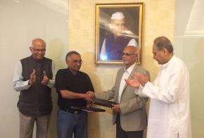 Endowment from Bajaj Auto to IISERPune